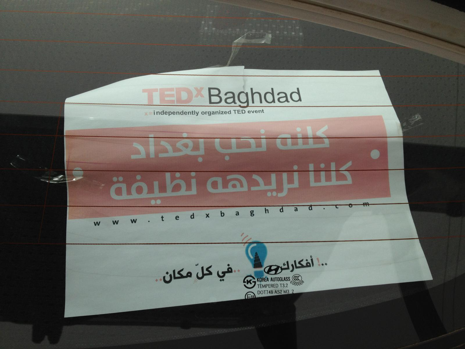 We all love Baghdad. We all want it to be clean. Part of a cleaning initiative by TEDxBaghdad.